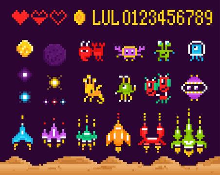 Retro Computer Game Set