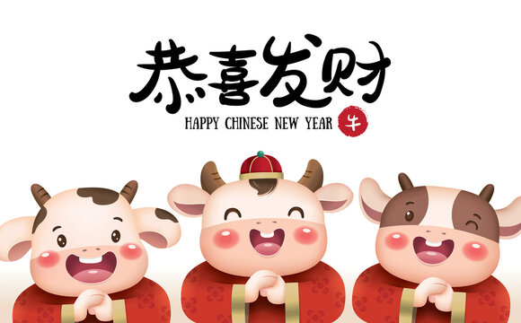 """2021 Chinese new year, year of the ox greeting card design with 3 little cute cows. Chinese translation: """"Gong Xi Fa Cai"""" means May Prosperity Be With You."""