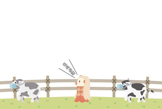 牧場を間隔を開けて歩く牛とアマビエの年賀状