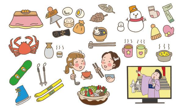 こたつや鍋のかわいい手描き風冬素材イラストセット