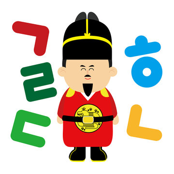 It is the consonant of King Sejong, the founder of Hangeul and Hangeul.