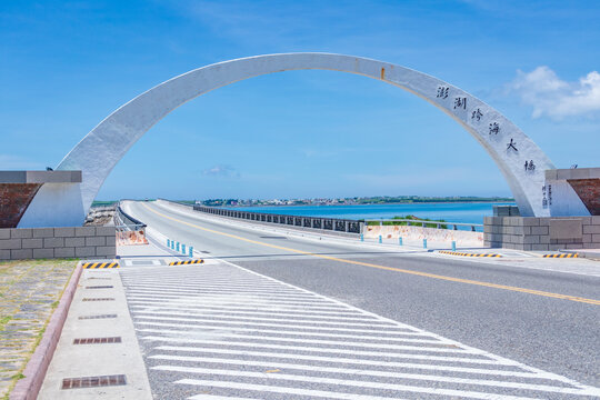 """Great Penghu Bridge"" is the inter-island bridge of the Penghu in Baisha Township, Penghu County, Taiwan"