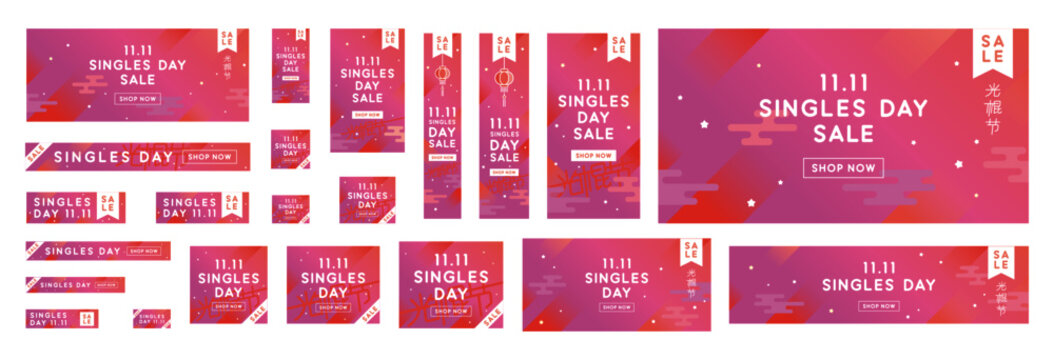 Standard size ad banner complete set for Singles Day sale
