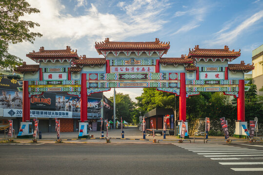 October 16, 2020: entrance gate of tainan sports park, aka Zhongzheng Memorial Sports Park, in tainan, taiwan. It is a complex with baseball stadium, swimming pool, basketball court, and playground.