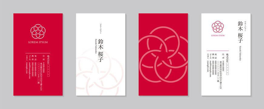 モダン和風ビジネス名刺テンプレート両面タイプ(92×55mm)