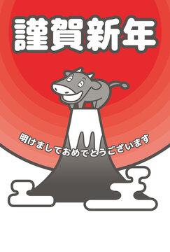 年賀状_富士山に登るウシと太陽_黒系縦