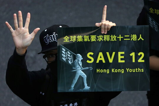 A protester holds a poster during a rally calling China to release 12 Hong Kong people arrested at sea by mainland authorities, in Taipei