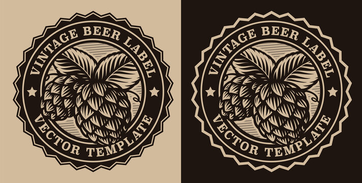 A black and white vintage beer emblem, this design can be used as a logotype for a brewery or a bar
