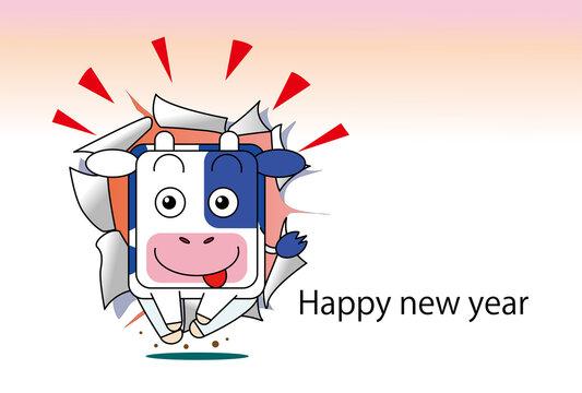 年賀状素材のイラスト、突進する牛2020