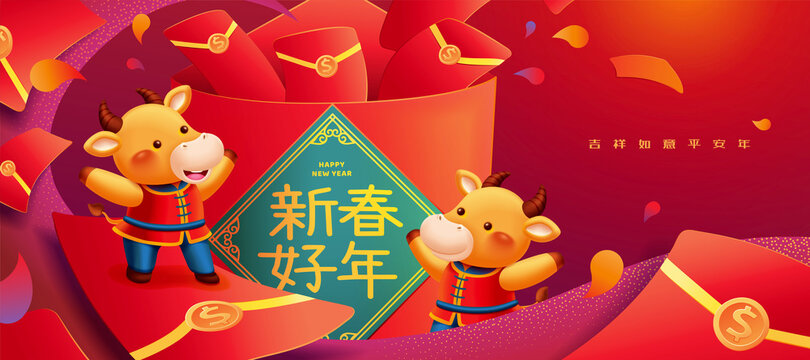 Lucky red envelope banner