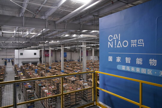 Cainiao's logo, Alibaba's logistics unit, is seen at the warehouse in Wuxi