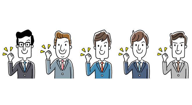 イラスト素材:ビジネスマン、やる気、元気な男性、セット、コレクション