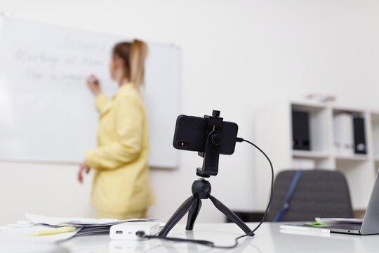 Process of online teaching