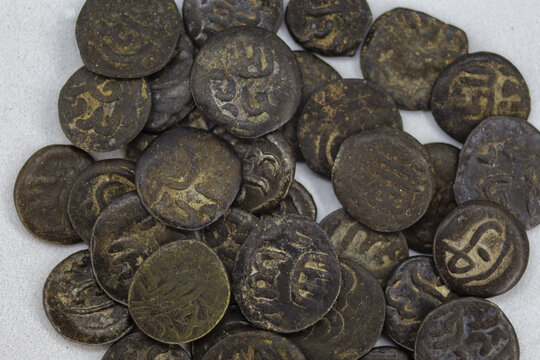Ancient Aceh lead coins (Keuh Aceh). Numismatic in the collection of the Pedir Museum.
