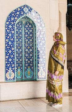 Grand Mosque architectural details