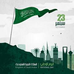 Happy National day Saudi Arabia 2021