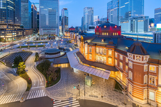 Tokyo Station with modern buildings in Tokyo city, Japan