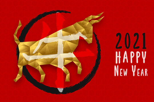 Chinese new year ox gold low poly bull animal card