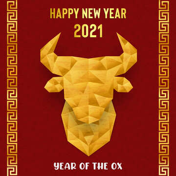 Chinese New Year Ox 2021 gold low poly bull card