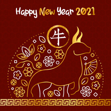 Chinese New Year Ox 2021 gold outline icon card