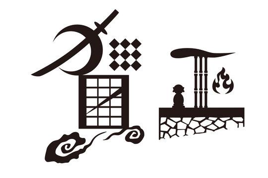 年賀状に使用するデザイン文字、賀正