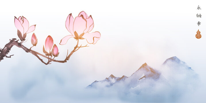 Pink magnolia flowers and distant blue mountains. Traditional oriental ink painting sumi-e, u-sin, go-hua. Translation of hieroglyphs  - peace, tranquility, clarity.