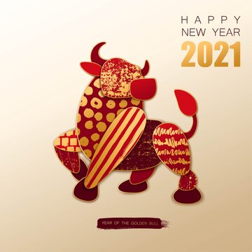 Happy Chinese New Year background, card, invitation. 2021 year of the bull paper art style. Ox silhouette with