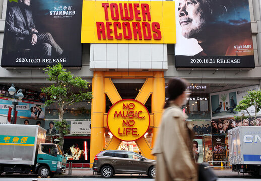 General view shows Tower Records, a Japanese retail music franchise and music store, at Shibuya district in Tokyo