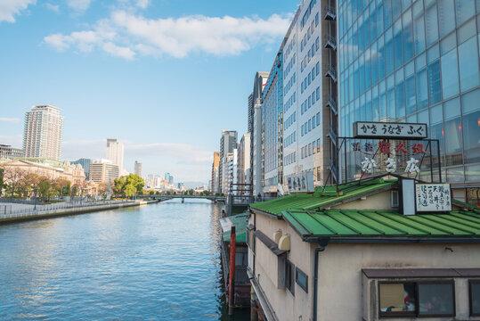OSAKA, JAPAN - January 14, 2020: Street view of downtown in Osaka, Japan