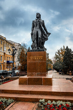 Rostov-on-Don, Russia - october 29 2019: Monument to Alexander Pushkin in Rostov-on-Don on Pushkinskaya Street and Voroshilov Avenue. The author - Gavriil Schultz and Mihail Minkus was erected in 1959