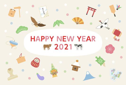 2021年 年賀状 丑年