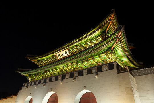 Gyeongbokgung palace main gate shot at night - Seoul,  Republic of Korea