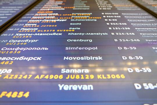 MOSCOW, RUSSIA - CIRCA JULY, 2018: flight schedule monitor in Sheremetyevo International Airport.