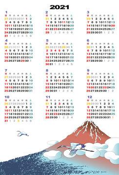 2021年カレンダー浮世絵風 風景 鶴と赤富士