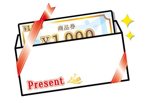 1000円 商品券  金券 ギフトカード リボン 封筒入り ベクターイラスト.