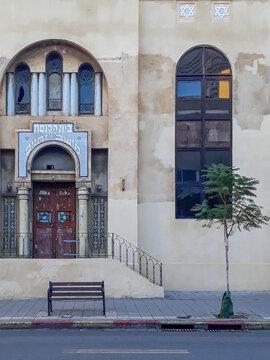 Religious Building, Tel Aviv, Israel