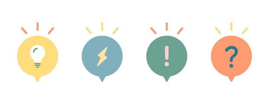 ひらめきのふきだしアイコンのセット/電球/アイディア/ビジネス/発見/解決/思いつく/理解/疑問