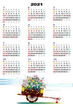 2021年カレンダー 花車