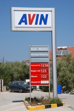 Signage outside an Avin petrol station at Spartohori on the Greek island of Meganissi on August 30, 2008. The Greek petroleum company was founded in 1977.