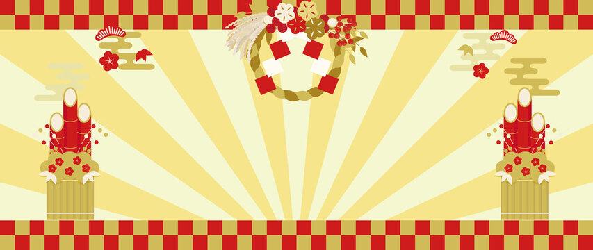 しめ飾り・門松・放射状背景の祝賀イメージ