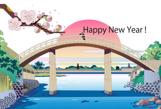 年賀テンプレート、梅と浮世絵の橋