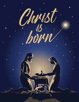 Vector image. Christmas night Mary and Joseph look at the baby Jesus. Little lamb.