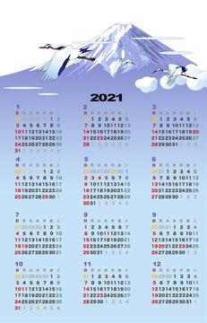 2021年カレンダー 鶴と富士山