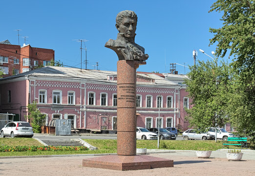 Nizhny Tagil, Russia. Monument to Nikolay Nikitich Demidov, a Russian industrialist, collector and arts patron.