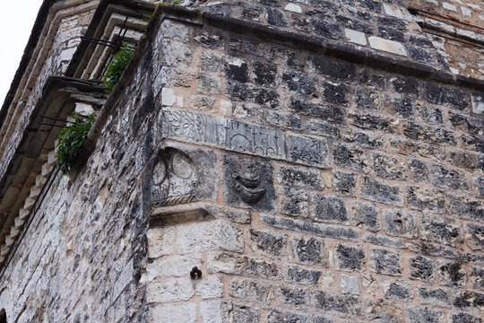 Details on Fethiye Mosque wall in Ioannina the capital of Epirus, Greece