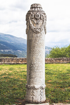 Muslim tombstone at Fethiye Mosque in Ioannina the capital of Epirus, Greece