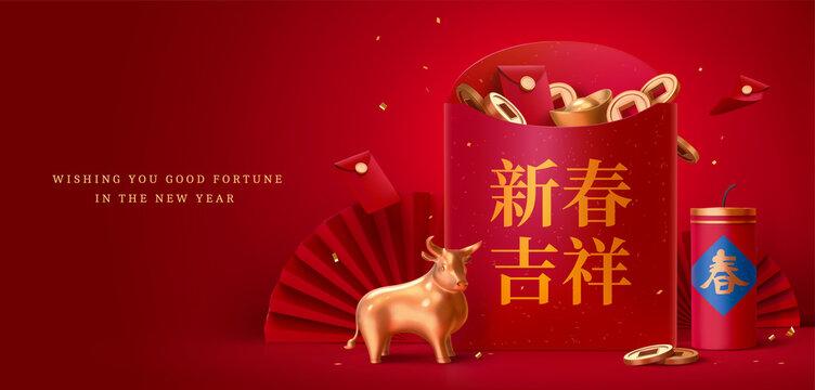 Lunar new year greeting banner