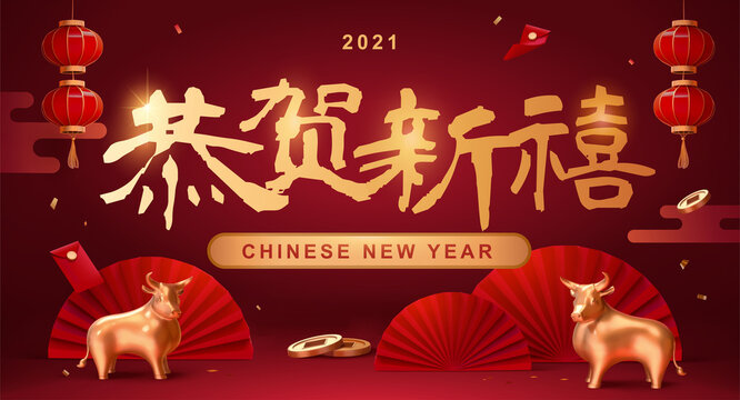 3d Chinese new year greeting banner