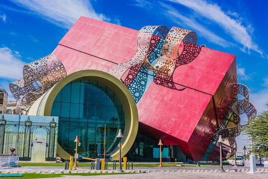 Katara Plaza shopping mall in Doha, Qatar