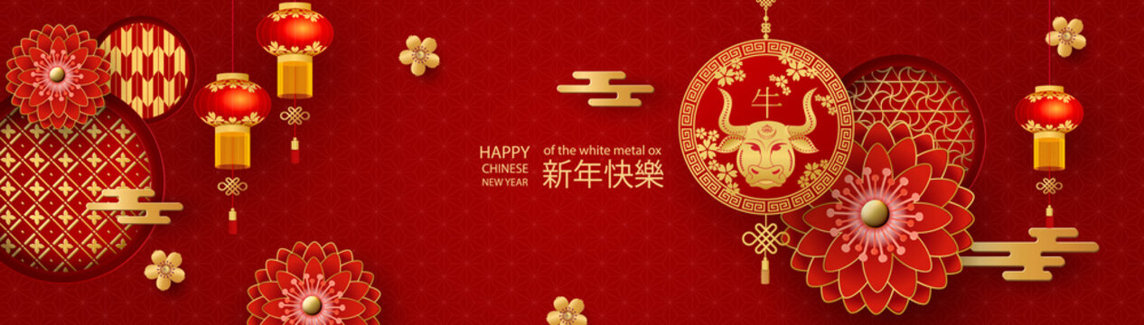 Chinese New Year 2021 year of the bull. Bull, flowers and Asian elements Translation into Chinese Happy Chinese New Year 2021 year of the bull.Vector